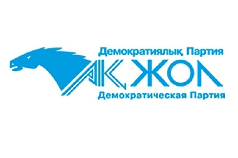 Перуашев предложил отметить 100-летие движения «Алаш» на государственном уровне