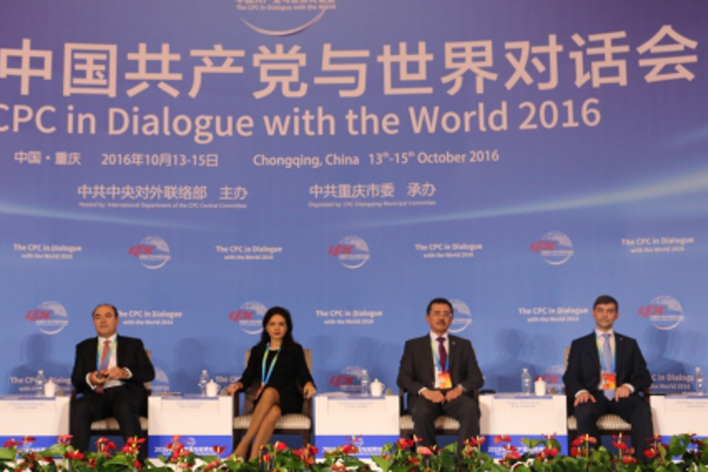 Nur Otan attended CPC Forum in China