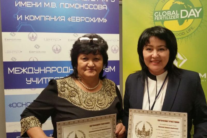 Российские химики поделились знаниями с жамбылскими учителями