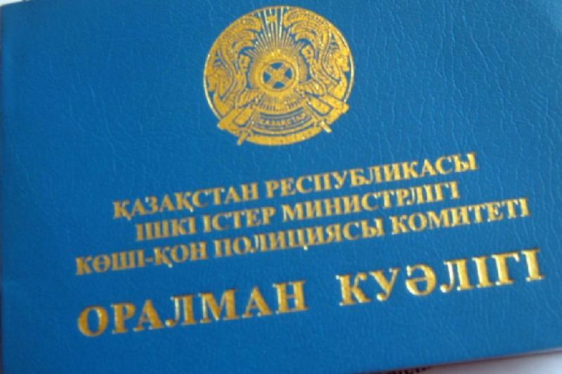 2016年约有1.6万户归国哈侨移居哈萨克斯坦