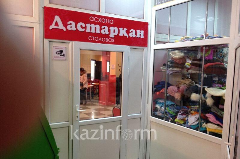 Астанадағы адамдардың улануы: «Дастарқан» асханасы жұмыс істеп тұр
