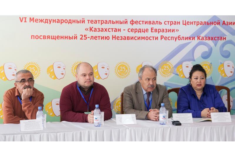 «Қазақстан - Еуразия жүрегі» атты халықаралық театр фестивалі басталды