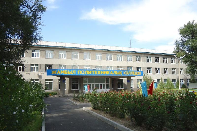 В жамбылских колледжах обучаются 27 тысяч студентов