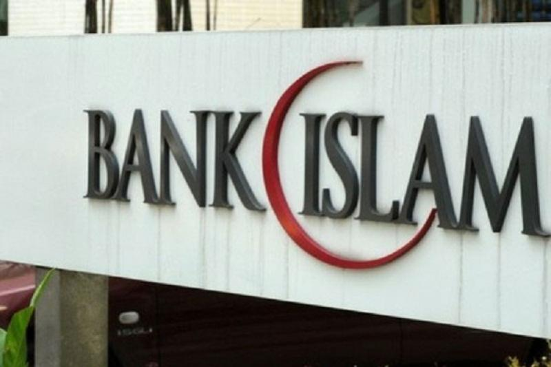 Исламский банк развития заинтересован в участии в экономических проектах  Казахстана