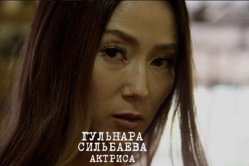 Кампанию «Правда о кальяне» завершает ролик актрисы Сильбаевой