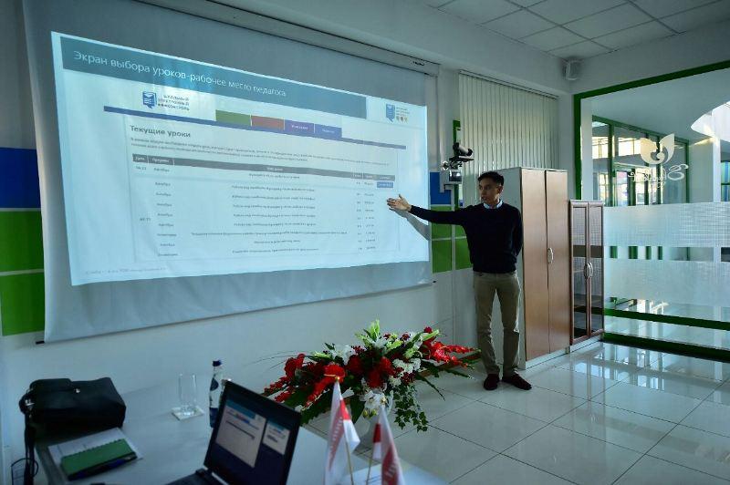 Очередь в детсад в Шымкенте можно занять через интернет