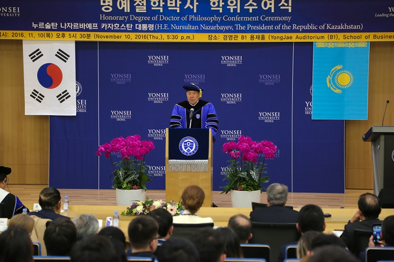 Nazarbayev received title of honourable doctor of Yonsei University