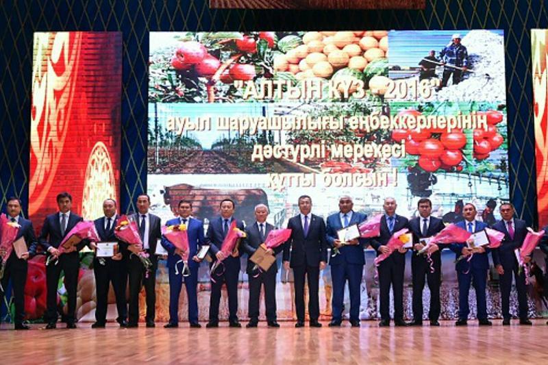 Лучших сельхозпроизводителей наградили в Южном Казахстане