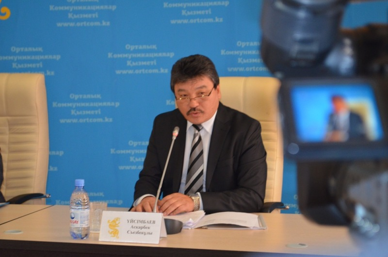 Kazakhstan-Chinese investment iron ore project underway in Akmola region