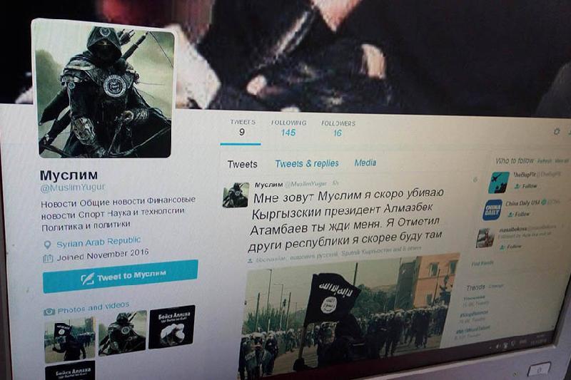 Спецслужбы Кыргызстана устанавливают личность разместившего в Твиттере угрозы в адрес Атамбаева