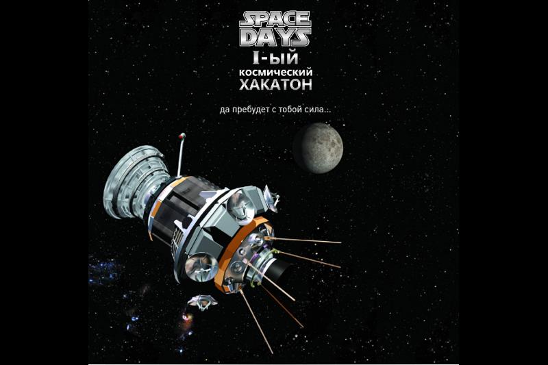 Казахстанские ученые решают космические задачи