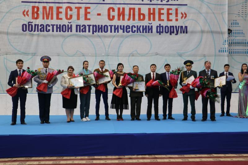 На форуме патриотов в Кызылорде награждали местных активистов