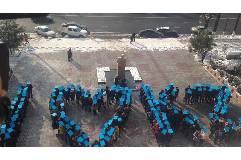 Надпись «I love kz» сделали шымкентцы в честь годовщины Независимости