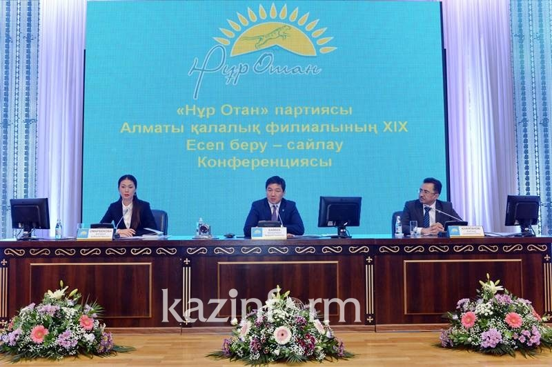Almaty to give financial assistance to socially vulnerable families