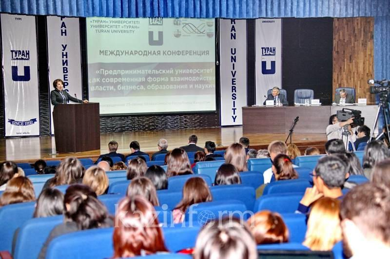 Карагусова: Страна в 1991 году стала областным центром без области
