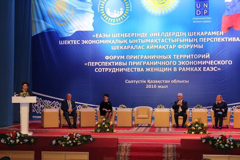 Перспективы сотрудничества женщин в рамках ЕАЭС обсудили в СКО
