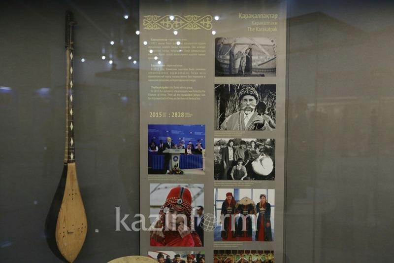 Фотовыставка «Большая страна - большая семья» открылась в Астане