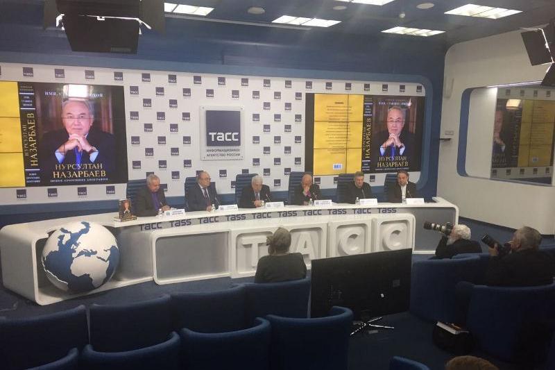 Книгу о Президенте РК презентовали в Москве