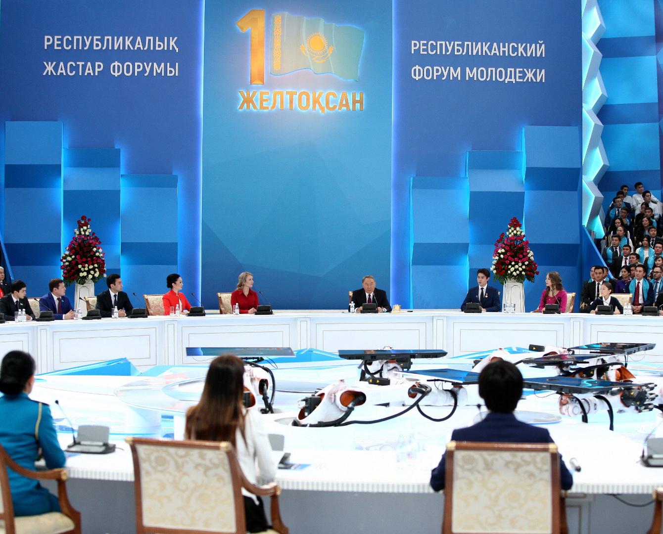 Бақытты болу үшін Президент болу міндетті емес - Назарбаев