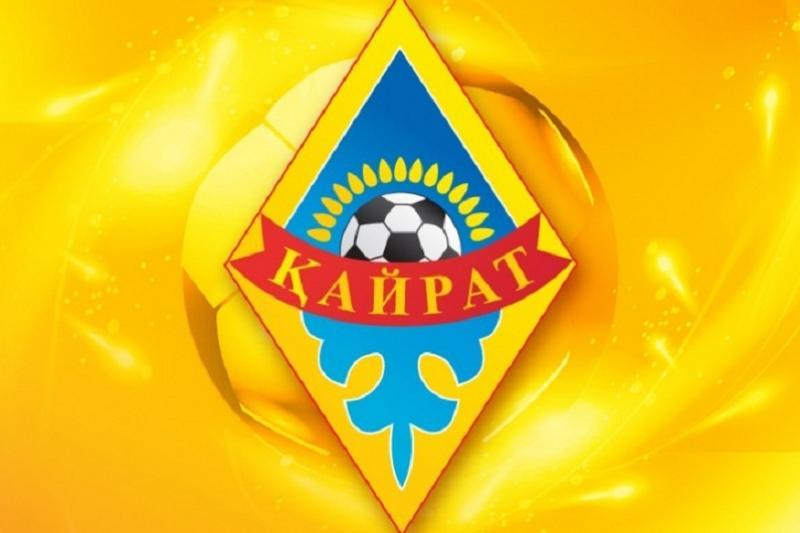 2017 жылы «Қайрат» қазақстандық футболдың негізгі үш лигасында өнер көрсетеді