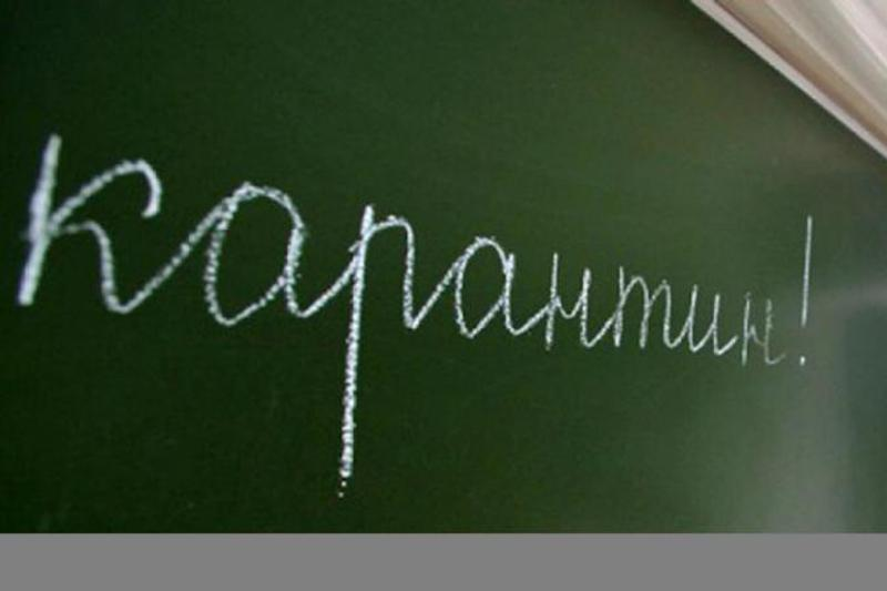 Школы Бишкека закрыли на карантин из-за роста заболеваемости ОРВИ