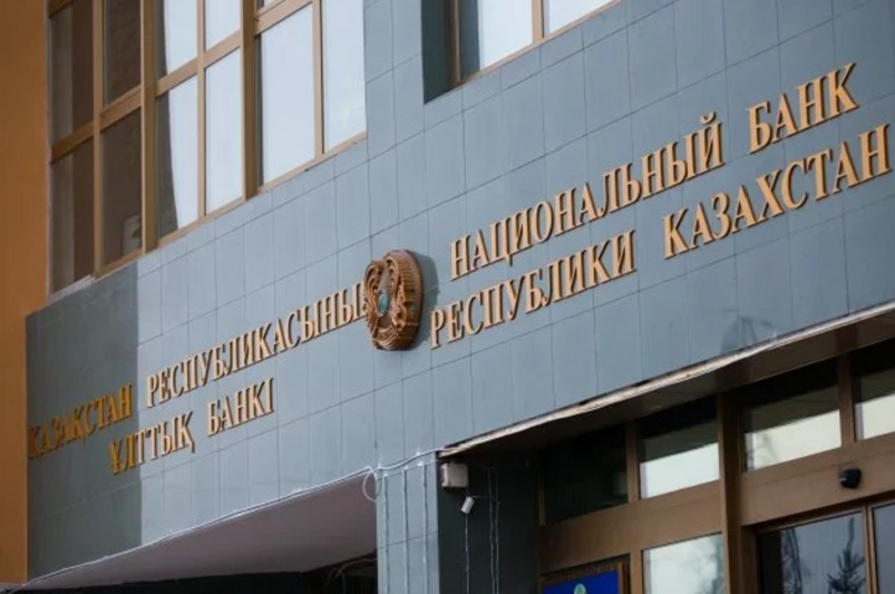 Kazakh central bank discusses irrevocable deposits