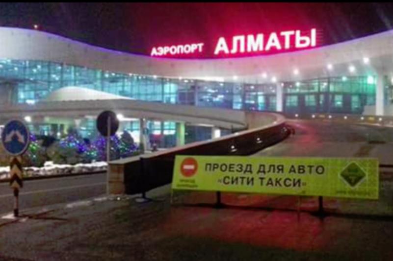 Въезд на территорию аэропорта ограничили в Алматы