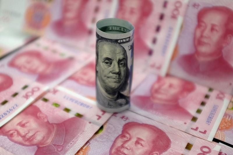 Қытайдың валюталық қоры қарашада 69,1 млрд долларға қысқарған