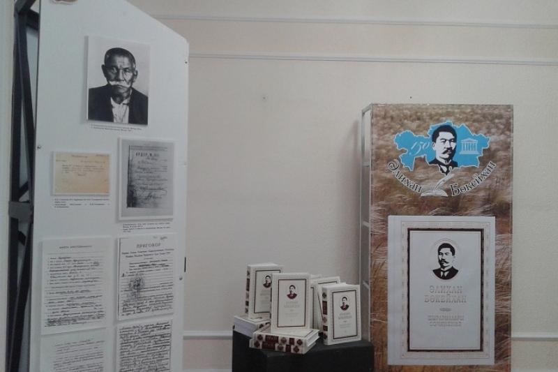 Қарағандыда Әлихан Бөкейханның 15 томдық шығармалар жинағы жарық көрді