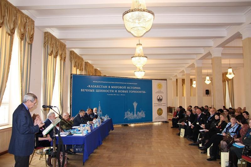 Российские эксперты обсудили достижения Казахстана за годы независимости