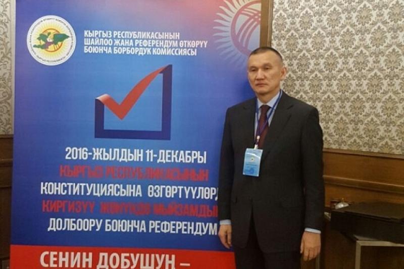 Берик Имашев отметил открытость избирательного процесса на референдуме в Кыргызстане