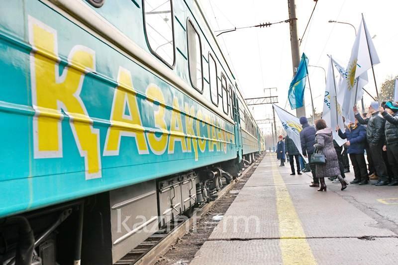 Поезд «Тәуелсіз Қазақстан» прибыл в Алматы