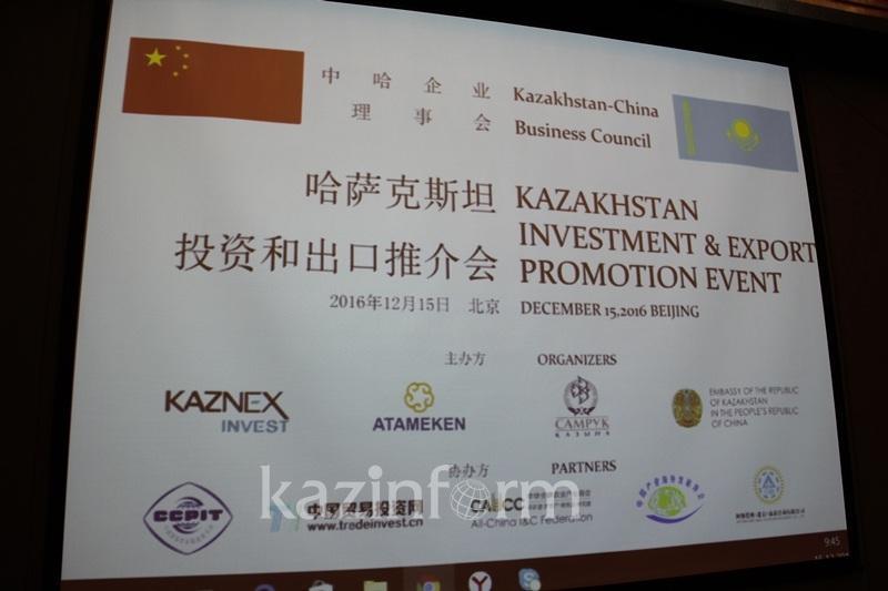 Саумал и другая казахстанская продукция заинтересовали бизнесменов Китая