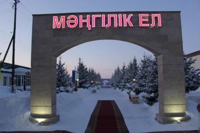 Аллея «Мәңгілік Ел» появилась в Акмолинской области