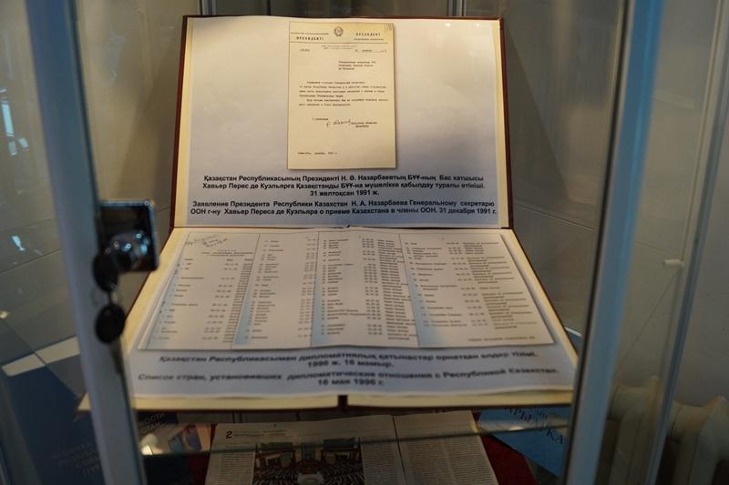 Important historical documents on display in Astana
