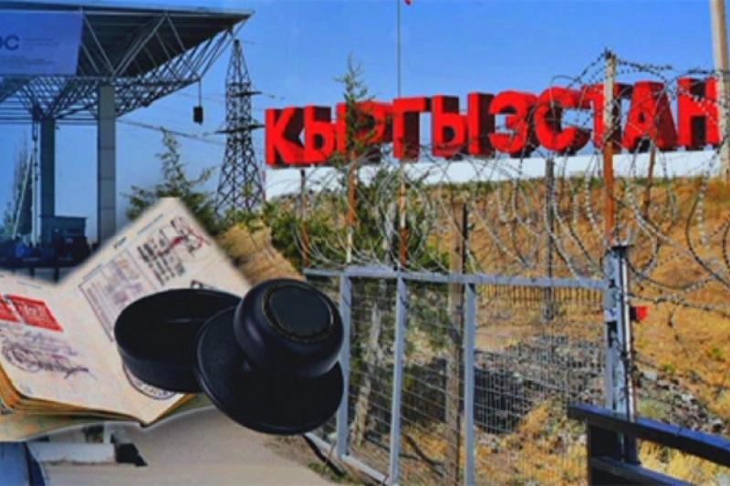 В Кыргызстане отменена обязательная пятидневная регистрация иностранцев