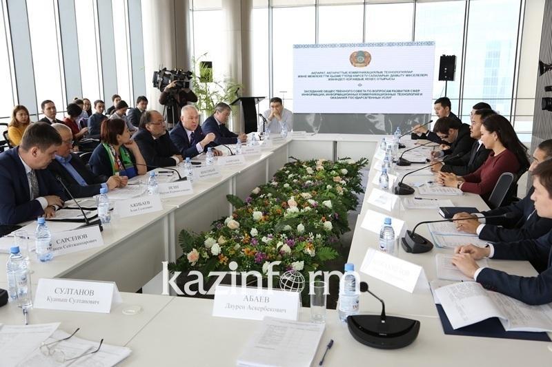 Штрафовать СМИ за «утки» предлагают в Казахстане