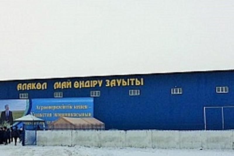Завод по переработке масличных культур открылся в Алматинской области
