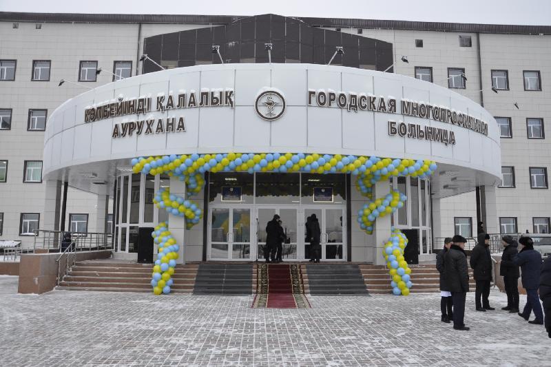 Многопрофильную больницу подарили жителям Уральска