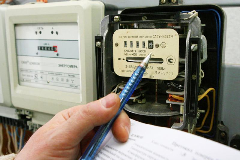 AES компаниясы соғыс ардагерлері тұтынған электр энергиясының ақысын төлеп бермек