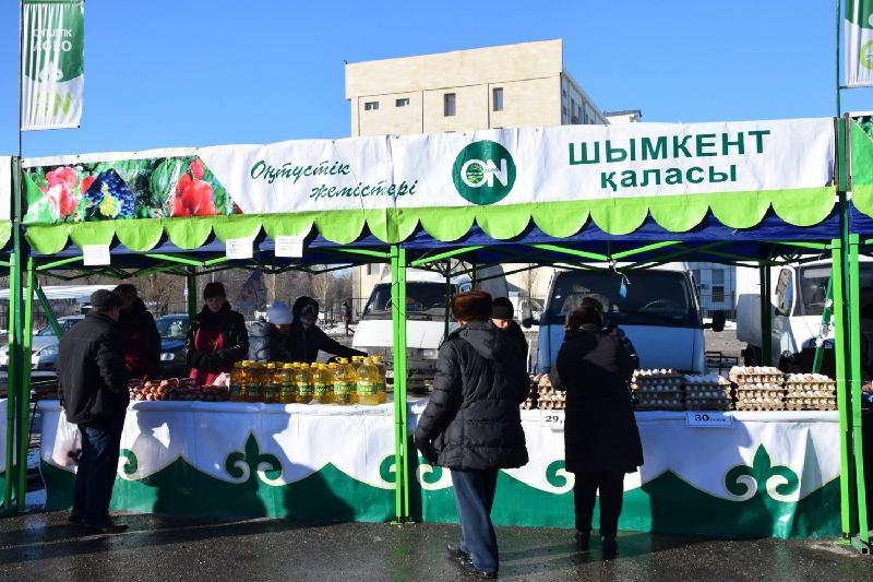 На 96,3 млн тенге продали продукцию на сельхозярмарке в Шымкенте