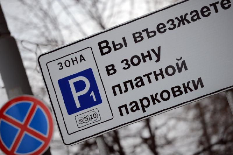 На платных парковках не будет брошенных машин - акимат Астаны