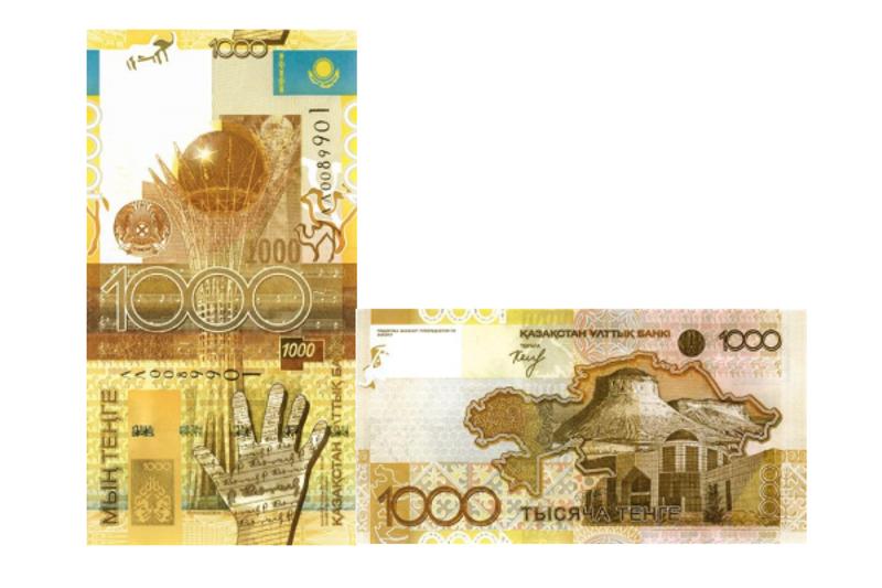Нацбанк продлил срок обращения банкноты номиналом 1000 тенге