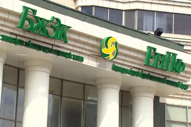 Досудебное расследование по сделке ЕНПФ началось по заявлению Нацбанка