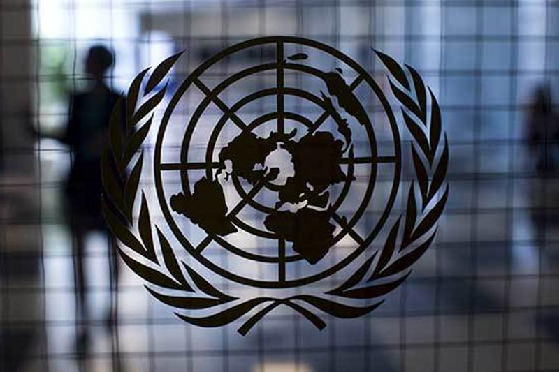 В ООН заявили о крупнейшем гуманитарном кризисе