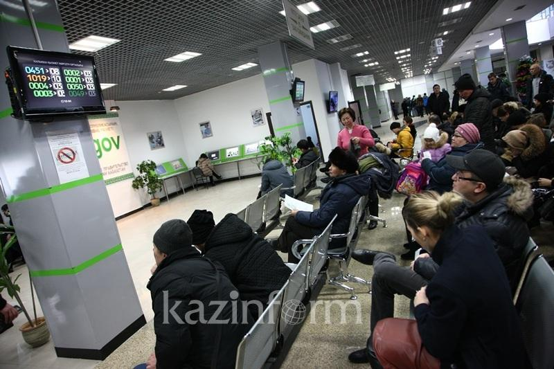 ЦОНы Астаны и Алматы сегодня работают