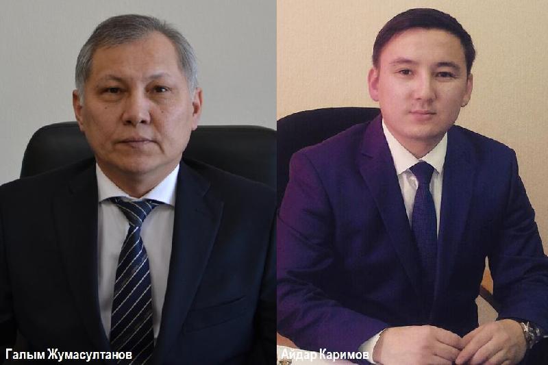 Назначения в сфере промышленности и индустрии произвели в Карагандинской области