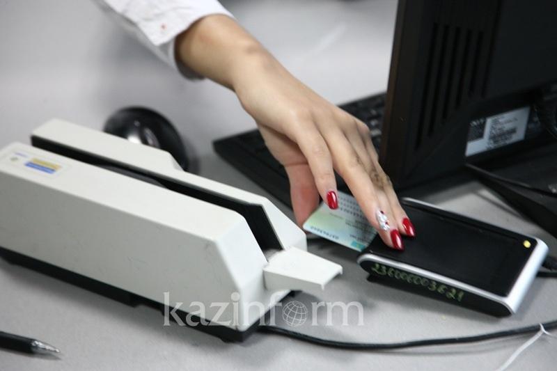 Временную регистрацию онлайн в пилотном режиме могут запустить 18 января