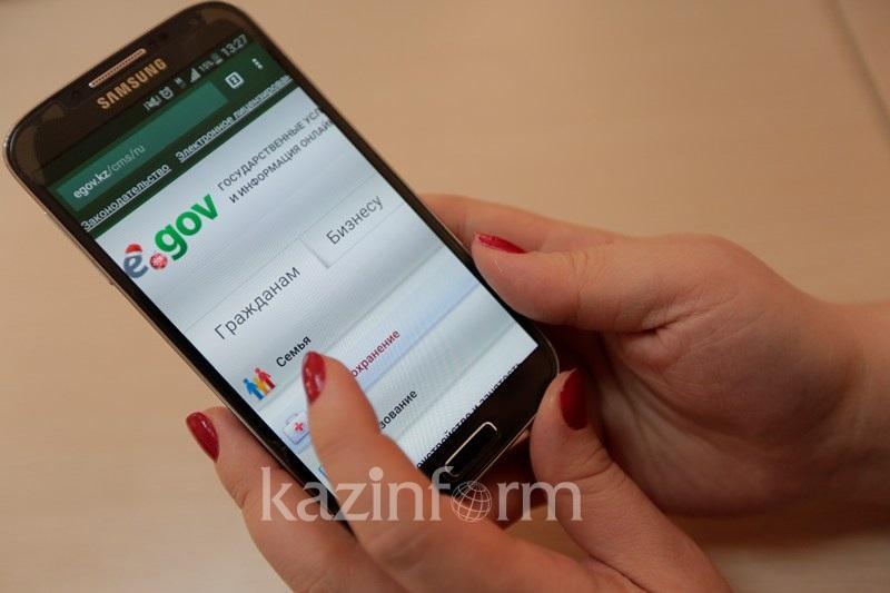 Онлайн-услугу временной регистрации граждан запустили на egov.kz