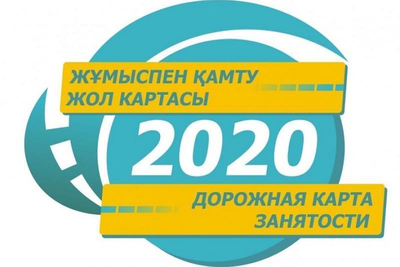 2016 жылы «ЖҚЖК 2020» бағдарламасы шеңберінде 5673 инфрақұрылымдық жоба жүзеге асырылды